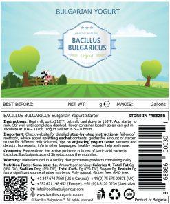Yogurt starter label gal