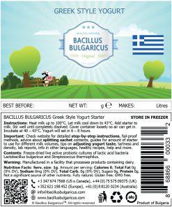 Greek Yogurt label L