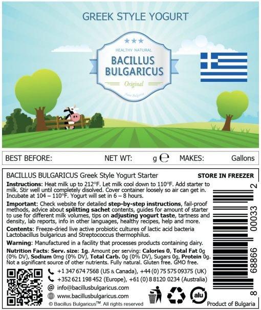 Greek Yogurt label gal