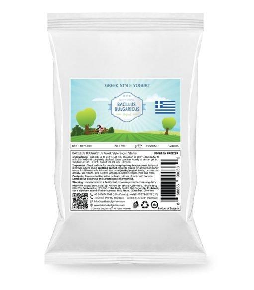 Greek Yogurt pack gal