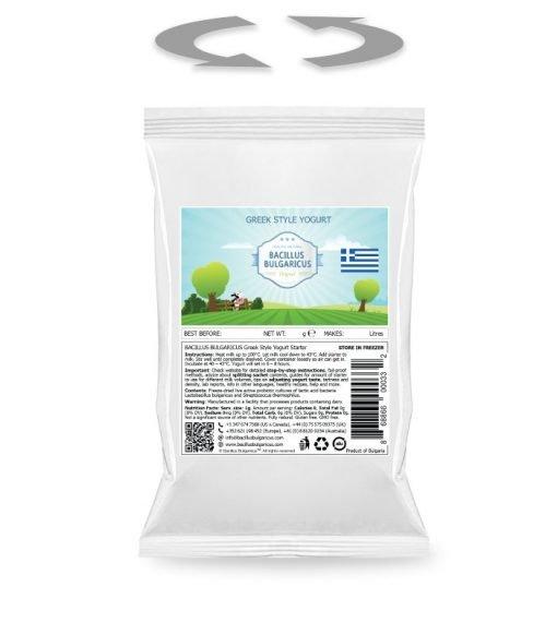 Greek Yogurt subscription
