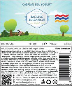 Caspian Sea Yogurt label gal